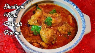 getlinkyoutube.com-Shadiyon Wala Murgh Korma
