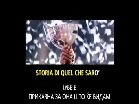 JUVE, Storia Di Un Grande Amore   Macedonian subs.    JuventusMK.com