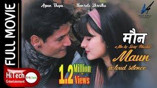 getlinkyoutube.com-Nepali Movie || Maun || माैन