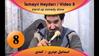Ismayil Heydari 8  -  اسماعیل حیدری 8