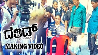 Dhand Tulu Movie Making Video