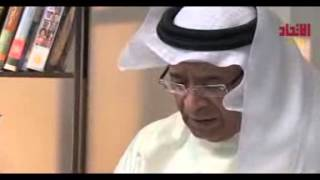 getlinkyoutube.com-مع سعيد الحمد - حقيقة قيادات تنظيم 14 فبراير الإرهابي
