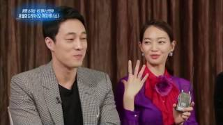 getlinkyoutube.com-so ji sub & shin min ah (Lovely couple)