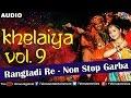 Khelaiya - Vol-9 : Rangtadi Re - Non Stop Garba || Gujarati Garba Songs