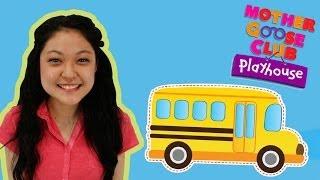 getlinkyoutube.com-Wheels on the Bus | Mother Goose Club Playhouse Nursery Rhymes