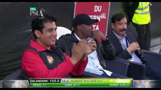 Lahore Qalander Anthem Most Popular song in PSL