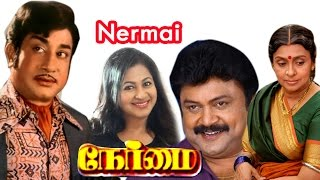 getlinkyoutube.com-Nermai tamil movie | tamil full movies