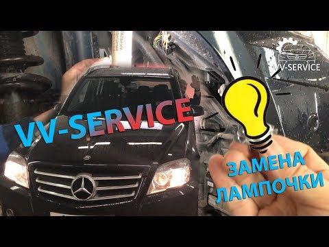 Где находится бачок омывателя стекол у Mercedes-Benz ГЛА
