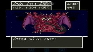 getlinkyoutube.com-ドラゴンクエスト5 ゆっくり実況 part17 Final Story ~Dragon Quest~