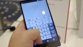 getlinkyoutube.com-ほぼ画面のスマートフォン「AQUOS PHONE Xx 302SH」は流れるように動作