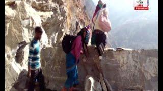 जोशीमठ : 4 दिनों से बंद पड़े मोटर मार्ग के चलते ग्रामीणों को करना पड़ रहा है भारी दिक्कतों का सामना