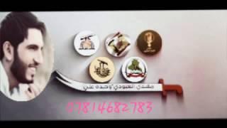 getlinkyoutube.com-وحده علي /مهدي/ العبودي/2016