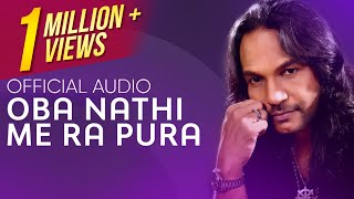 getlinkyoutube.com-Oba Nathi Me Ra Pura(Official Audio) - Athula Adikari