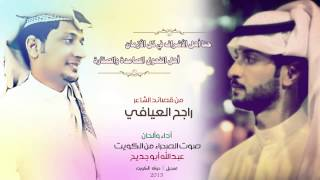 getlinkyoutube.com-شيله حنا هلا الاشراف