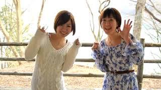 getlinkyoutube.com-温泉紀行-4 猿ヶ京温泉湖城閣