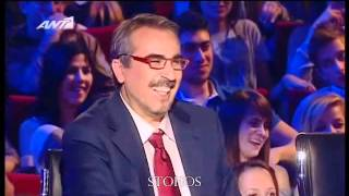 getlinkyoutube.com-Ellada exeis talento 2012 Παύλος ο....μάγος Ελλάδα έχεις ταλέντο
