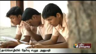 Students could opt to write the language paper in their mother tongue