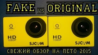 getlinkyoutube.com-SJCAM SJ4000 FAKE vs ORIGINAL. Актуальное сравнение 2015!