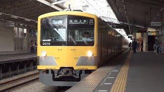 getlinkyoutube.com-【西武】新宿線3ドア車特集 Tokyo Seibu Shinjuku Line 3 Doors Trains
