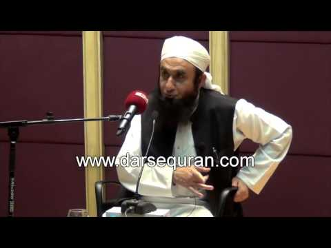 New Full Molana Tariq Jameel At Meezan Bank 6 Feb 2014