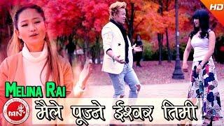 getlinkyoutube.com-New Nepali Song | Maile Pujne Ishwor Timi - Melina Rai & Naresh Lingden