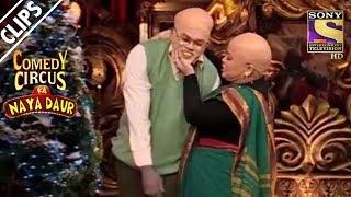 Bharti And Siddarth Recreate 'Paa'   Comedy Circus Ka Naya Daur