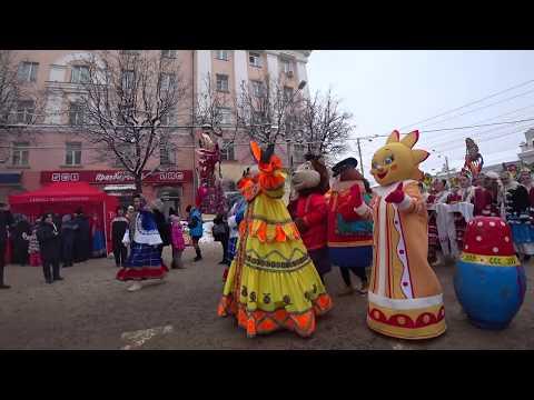 Масленичное шествие 2018, Калуга / Калужская МАСЛЕНИЦА