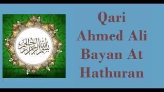 getlinkyoutube.com-Qari Ahmed Ali Bayan At Hathuran