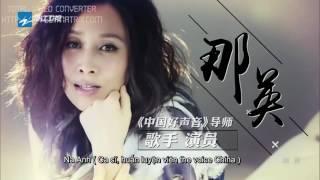 getlinkyoutube.com-Running man Trung Quốc mùa 4 tập 9a