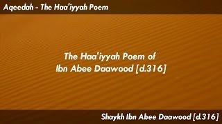 getlinkyoutube.com-Haa'iyyah حائية Ibn Abee Daawood as-Sijistani ابن أبي داود السجستاني