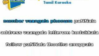 masama aaru masama video song with lyrics