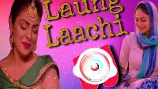 Long Laachi Full Punjabi Song Mix By Dj Sultan