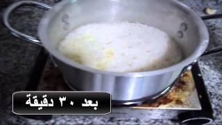 getlinkyoutube.com-كيفية طبخ رز لشخص 1 أو 2 أو 3  للمبتدئين بسهولة و بطعم لزيز