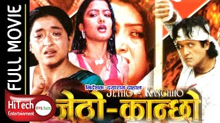 getlinkyoutube.com-Jetho Kanchho
