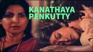 Kanathaya Penkutty 1985 Malayalam Full Movie | Mammootty | Bharath Gopi | #Malayalam Movie Online