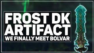 getlinkyoutube.com-WoW Legion: The Frost DK Lich King Artifact Quest