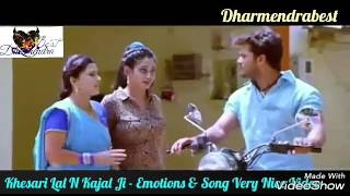 Khesari Lal, Ritu singh N Kajal Ji - Very Hard Emotions Video ये विडीयो जरूर देखें||