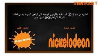 getlinkyoutube.com-سبب اغلاق قناة نكلودين العربية 2015