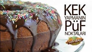 getlinkyoutube.com-Kek Yapmanın Püf Noktaları