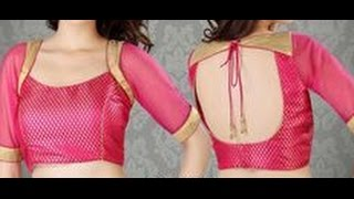 getlinkyoutube.com-Princess Cut Blouse Back Side Hooks Cutting Tutorial (प्रिंसेज कट ब्लाउस )