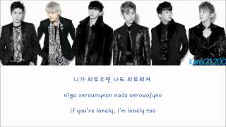 getlinkyoutube.com-B.A.P - With You [Hangul/Romanization/English] Color & Picture Coded HD