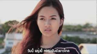 getlinkyoutube.com-ปล่อย Bodyslam feat.ป๊อด Moderndog [UNOFFICIAL MV]