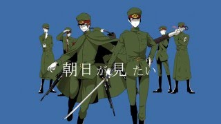 getlinkyoutube.com-【獄都事変】ヤンキーボーイ・ヤンキーガール【手描き】