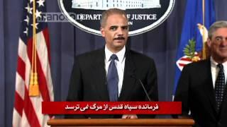 getlinkyoutube.com-فرماندۀ سپاه قدس از مرگ نمی هراسد