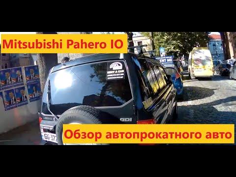 Обзор Митсубиши Паджеро ИО. Данный авто можно взять в прокат в RACE Грузия