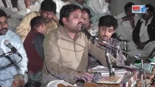 Allah Jo Sohna Cha | Imran Talib | New Punjabi Saraiki Song (Full HD)