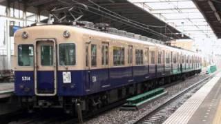 getlinkyoutube.com-阪神最後の行先方向板車 5311・5131形混結 5143F 【Hanshin】
