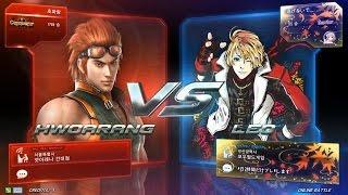 TEKKEN 7 10/15 Super Hwoarang(Hwoarang) vs Help Me(Leo) (철권7 초화랑 vs 헬프미)