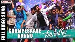 Champesaave Nannu Full Video Song    Nenu Local    Nani, Keerthi Suresh    Devi Sri Prasad