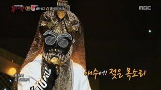 getlinkyoutube.com-[King of masked singer] 복면가왕 스페셜 - CBR Cleopatra - Can't Have You (full ver.) 클레오파트라 - 가질 수 없는 너